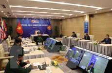 Hình ảnh Hội nghị trực tuyến Cấp cao đặc biệt ASEAN ứng phó COVID-19