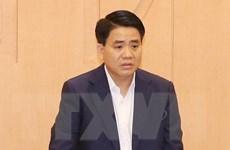 Đình chỉ sinh hoạt Đảng bộ đối với ông Nguyễn Đức Chung