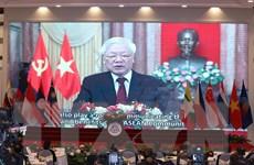 Khai mạc Đại hội đồng Liên nghị viện Hiệp hội các quốc gia Đông Nam Á