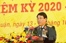 [Photo] Khai mạc đại hội Đảng bộ tỉnh Bình Thuận lần thứ XIV