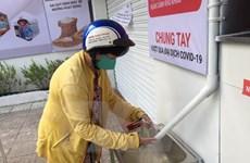 Liên hiệp các tổ chức hữu nghị TP.HCM quyên góp hỗ trợ người khó khăn do dịch