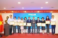 [Photo] TTXVN tổng kết công tác thi đua, khen thưởng năm 2020