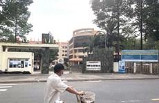 Cách chức Hiệu trưởng Trường Đại học Đồng Nai Trần Minh Hùng