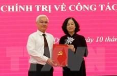 Ông Nguyễn Văn Lợi được chỉ định giữ chức Bí thư Tỉnh ủy Bình Dương
