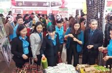 Hơn 2.300 sản phẩm '0 đồng' dành cho công nhân lao động ở Thanh Hóa