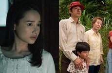 Rạp Việt đầu tháng Tư: Công chiếu hai phim ứng cử giải Oscar