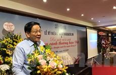 Tạp chí Nhà đầu tư ra mắt cuốn sách 'Nâng cánh thương hiệu Việt'