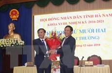 Ông Nguyễn Đức Vượng được bầu làm Phó Chủ tịch UBND tỉnh Hà Nam