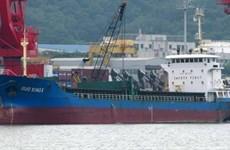 Danh tính 5 thủy thủ Việt mất tích trong vụ chìm tàu ở ngoài khơi Nhật