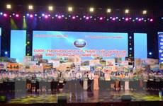 Khai mạc Cuộc thi quốc gia Khoa học kỹ thuật cho học sinh trung học
