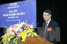 Hình ảnh Đại hội Thi đua yêu nước lần thứ V của Thông tấn xã Việt Nam