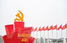 Toàn cảnh TT Hội nghị Quốc gia trước ngày khai mạc Đại hội Đảng XIII