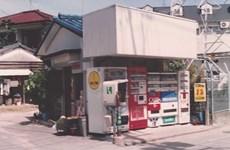 Nhật Bản: Các nền kinh tế địa phương gặp khó khăn do dịch COVID-19