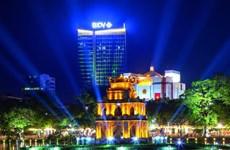 BIDV: Thương hiệu Việt Nam mạnh nhất năm 2019