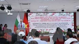 Điện mừng dịp kỷ niệm lần thứ 141 ngày Quốc khánh Cộng hòa Bulgaria