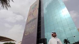 Thương vụ sáp nhập khổng lồ trong ngành ngân hàng Saudi Arabia