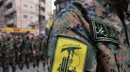 Mỹ trừng phạt hai thành viên cấp cao của phong trào Hezbollah