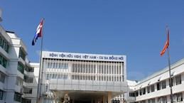 [Photo]: Những ca phẫu thuật của chuyên gia Cuba tại Việt Nam
