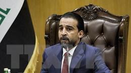 Iraq tuyên bố vẫn cần sự hỗ trợ quốc tế trong cuộc chiến chống IS