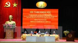Việt Nam-Trung Quốc tổ chức hội thảo trực tuyến về xây dựng Đảng