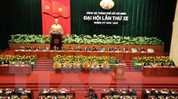 """Triển lãm tư liệu """"Đảng Cộng sản Việt Nam - Từ Đại hội đến Đại hội"""""""