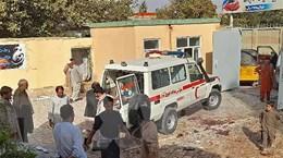 Tổ chức IS thừa nhận gây ra vụ đánh bom đẫm máu ở Afghanistan