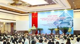 Phát biểu của Chủ tịch nước tại Lễ kỷ niệm ngày ký Hiệp định Geneva