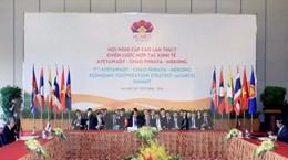 """Tuyên bố Hà Nội: """"Hướng tới Tiểu vùng Mekong năng động và thịnh vượng"""""""