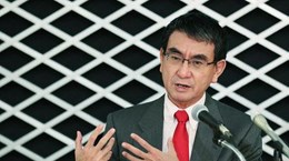 Nhật Bản chỉ trích hành vi khiêu khích quân sự của Trung Quốc