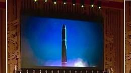 Triều Tiên công bố hình ảnh phóng ICBM từ bệ phóng di động
