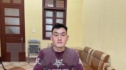 Lào Cai: Tạm giữ hình sự 2 đối tượng xâm hại trẻ em từ 13-16 tuổi