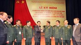 Quân ủy Trung ương gửi lời cảm ơn tới nhân dân và bạn bè quốc tế