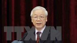 Thông báo Hội nghị lần 9 Ban Chấp hành Trung ương Đảng Khóa XII