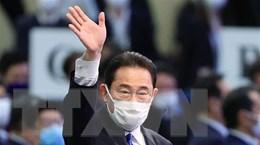 Tổng Bí thư gửi điện mừng tới Chủ tịch Đảng Dân chủ Tự do Nhật Bản