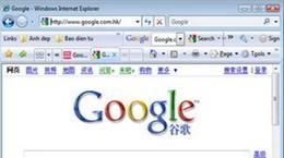 Google được phép giữ trang tìm kiếm tiếng Trung