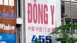 """Xử 2 phòng khám sử dụng bác sỹ Trung Quốc """"chui"""""""
