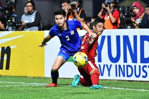 """Đội tuyển Thái Lan và """"lời nguyền đáng sợ"""" ở chung kết AFF Cup"""