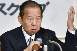 Đảng cầm quyền Nhật Bản kêu gọi mối quan hệ kiểu mới với Trung Quốc
