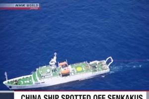 Nhật Bản cáo buộc tàu Trung Quốc xâm phạm vùng đặc quyền kinh tế
