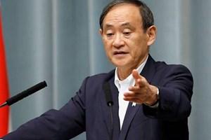 Nhật Bản phản đối tàu đánh cá Trung Quốc đi vào lãnh hải