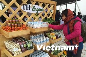 Đầu tư hơn 3.000 tỷ đồng sản xuất rau quả hữu cơ và lúa chất lượng cao
