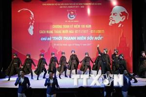 Nhiều hoạt động ý nghĩa kỷ niệm 100 năm Cách mạng Tháng Mười Nga