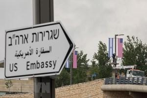 Thổ Nhĩ Kỳ: Các nước không nên theo Mỹ mở sứ quán tại Jerusalem