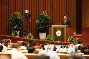 Nghị quyết phê chuẩn quyết toán ngân sách Nhà nước năm 2016