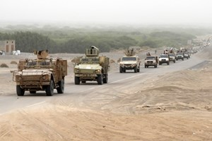 Quân chính phủ Yemen giải phóng khu vực chiến lược tại tỉnh Saada