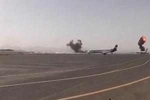 Sân bay, căn cứ quân sự ở thủ đô Yemen hứng chịu nhiều đợt không kích