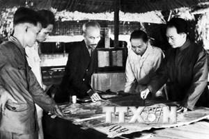 Sinh hoạt chính trị kỷ niệm 45 năm thực hiện Di chúc Bác Hồ