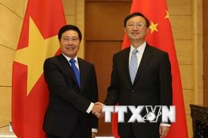 Họp Ủy ban chỉ đạo hợp tác song phương Việt Nam-Trung Quốc