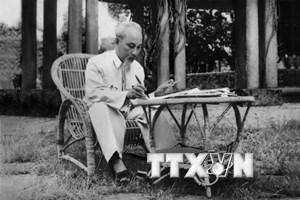 Tuyển chọn ảnh đề tài học và làm theo gương Chủ tịch Hồ Chí Minh
