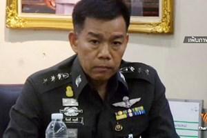 Thái Lan truy nã sỹ quan cảnh sát giúp cựu Thủ tướng Yingluck bỏ trốn